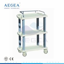 Drug delivery with ss guardrail three shelf medical mobile carts